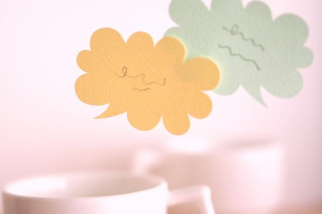 茨城で結婚相談所を選ぶコツ!口コミ評価とうまく付き合おう!|前編